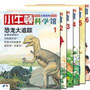 童书/绘本 小熊和最好的爸爸 全7册,让爸爸体验亲子阅读的乐趣