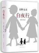 欧亨利短篇小说集 买中文版送英文版 世界名著 正版书籍 当当网【假日书单】
