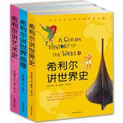 童书/教辅 做最好的自己――歪歪兔性格教育系列图画书 全10册