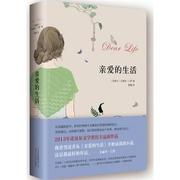 不畏将来 不念过去 谁的青春不迷茫 文学 女性励志 书籍 当当网