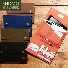 英国 knomo knomad 便携式独立数码袋 ipad mini3/2 多卡位保护套