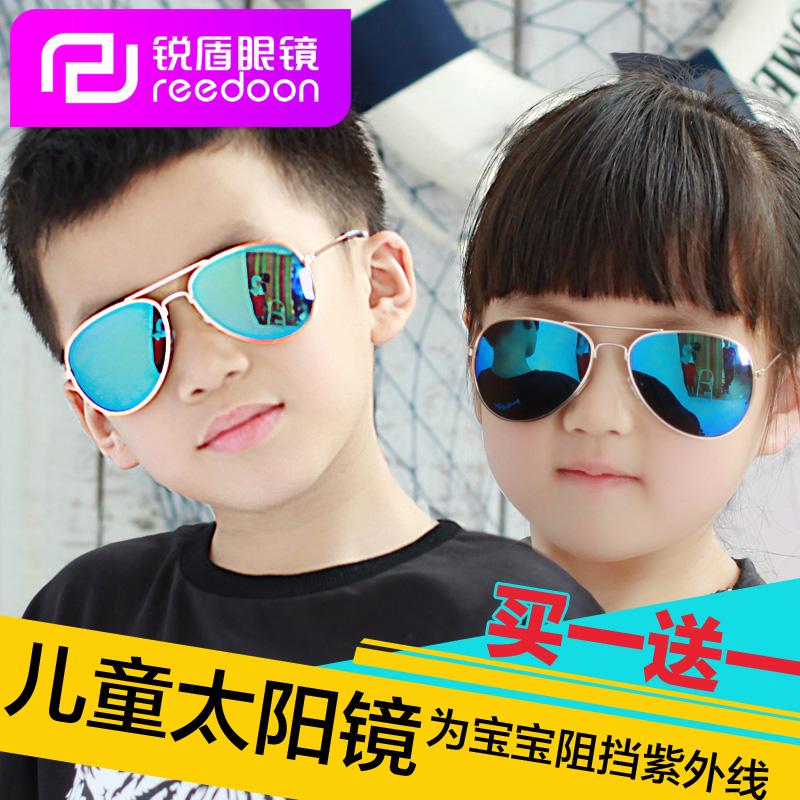 偏光儿童太阳镜男童蛤蟆镜女童墨镜宝宝款儿童眼镜正品亲子小孩子