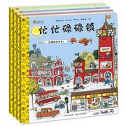 童书/科普 小牛顿科学馆(第二辑)华语科普第一品牌台湾童书第一