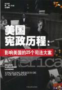 中华人民共和国合同法(实用版)(2012最新版)