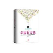 跨终端Web 电子工业出版社 2014最新书 当当网 书 正版 计算机网络 程序设计