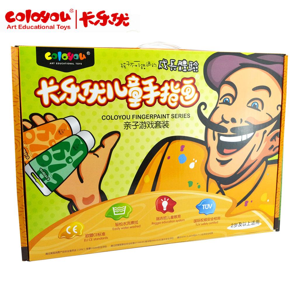 手指画卡乐优无毒十色分龄2-4岁亲子套装  美术创意启蒙教育专家