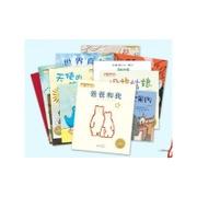 """童书 海豚绘本花园第三辑(全15册)最适合家庭""""亲子阅读"""""""