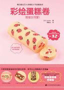 范志红--吃对你的家常菜  健康营养烹饪菜谱 当当网正版畅销书籍