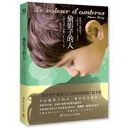 追风筝的人胡塞尼首部小说中文畅销书籍 全球两千万读者口耳相传