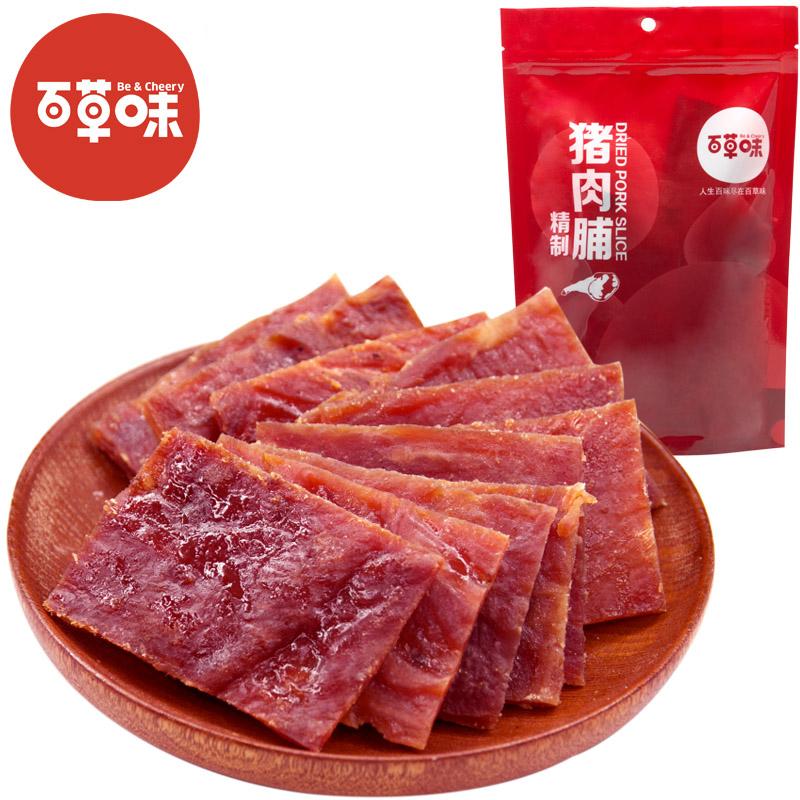 【百草味-猪肉脯200g】零食靖江特产猪肉干 蜜汁独立小包装