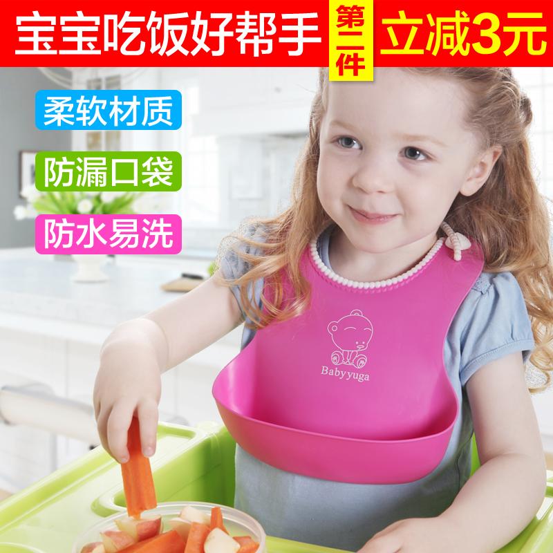 大号立体防水儿童吃饭兜 婴儿仿硅胶围嘴 宝宝围兜口水巾 食饭兜