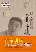 当当网图书 生活的艺术--林语堂观照华人世界最重要的代表作 文化