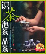 咖啡师宝典(名师亲自传授,新手必读,高手必备!)当当图书 正版