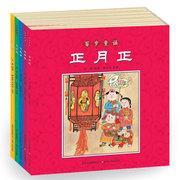 童书/科普 神奇校车图画书版 新版神奇校车第一辑,蒲公英童书馆