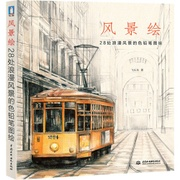 设计中的设计 日本平面设计大师原研哉作品 艺术 当当网 畅销书