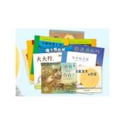 海豚绘本花园第二辑· 两棵树/生命教育系列/海豚绘本花园 全15册 海豚传媒出品 当当网正版书籍 童书绘本卡通图画书