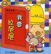 噼里啪啦系列(全7册)0-3岁 最棒的情景图画书 当当网正版书籍 童书绘本 婴儿读物 认知书