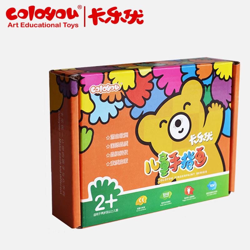卡乐优正品 安全无毒水彩手指画套装 绘画颜料 宝宝画画用品礼盒