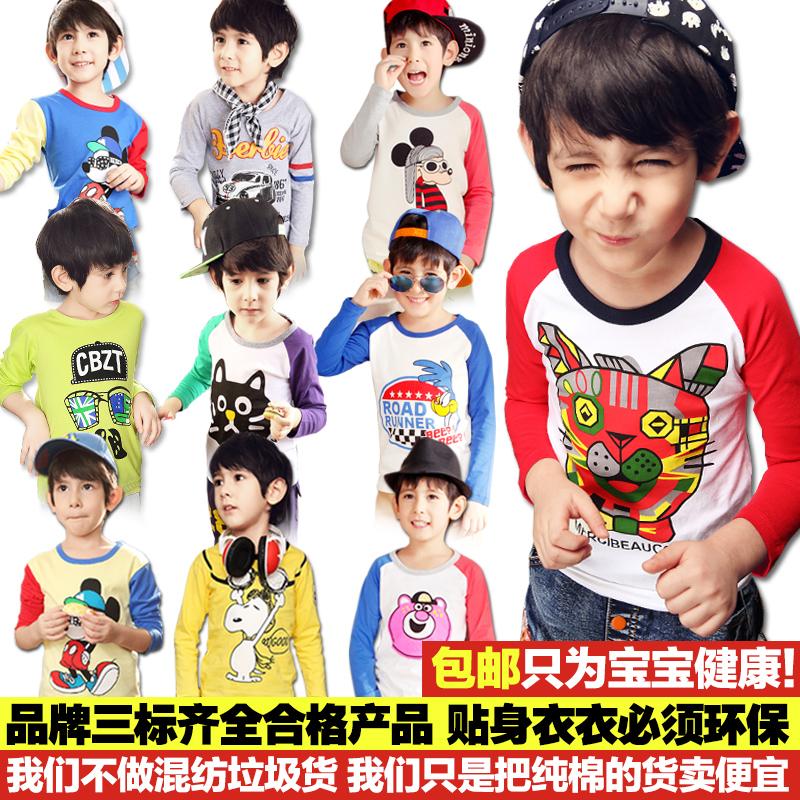 2015韩版春装春秋款新款童装儿童长袖T恤男童女童宝宝纯棉打底衫