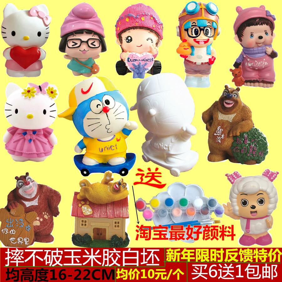 儿童涂鸦玩具(非陶瓷石膏)玉米搪胶白坯公仔填色劳美活动广场diy